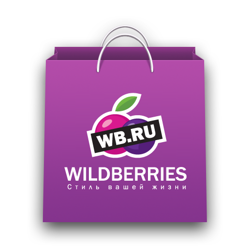 Получить номер Wildberries