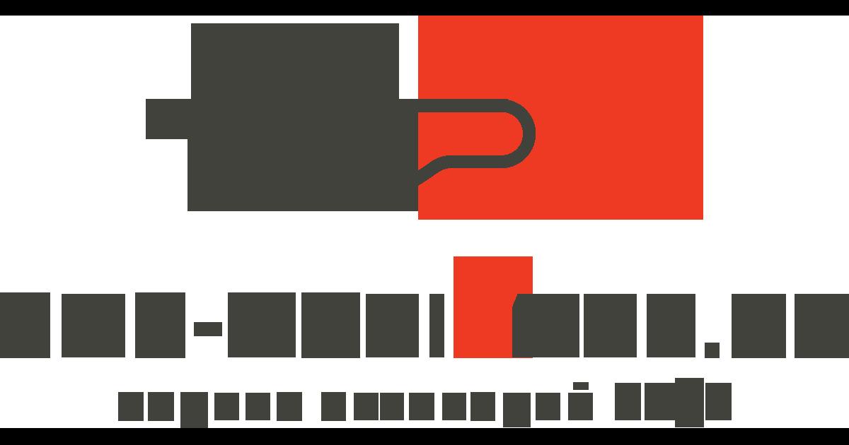 Виртуальные номера для приема смс и активации VK