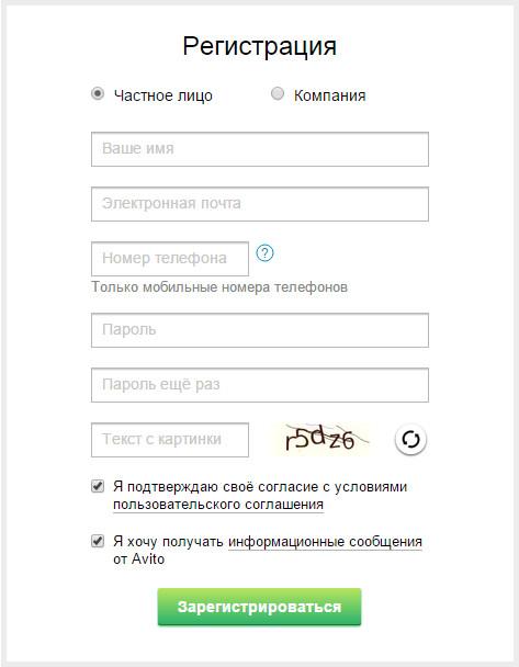Видео просмотреть пропал сайт с рунетками любовников